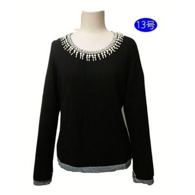 丸襟 カシミヤ混長袖 13号 ブラック(ナイガイ L&W)シルク パールビーズ
