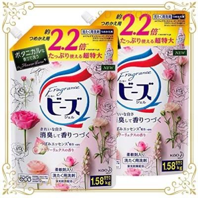 【まとめ買い】フレグランスニュービーズ フラワーリュクスの香り 衣料用洗剤 詰替用 1580g×2個