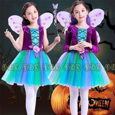 ハロウィン  子供 女の子 衣装 魔女 子供  仮装 キッズ ワンピース 子供 コスチューム 魔法使い キッズ 子供 ドレス キッズダンス衣装