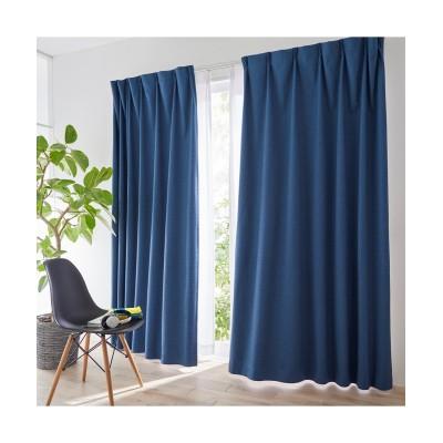 奥行のある色合いのカチオンミックスドビー織遮熱・防音・1級遮光カーテン ドレープカーテン(遮光あり・なし) Curtains, blackout curtains, thermal curtains, Drape(ニッセン、nissen)