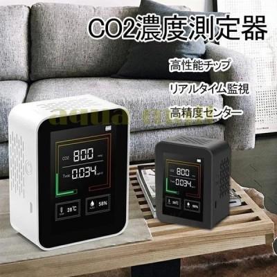 co2濃度測定器 日本語説明書 二酸化炭素濃度計 計測器 USB式 空気質検知 高精度 co2メーターモニター コンパクト 温度湿度 多機能 レストラン 家庭用 オフィス