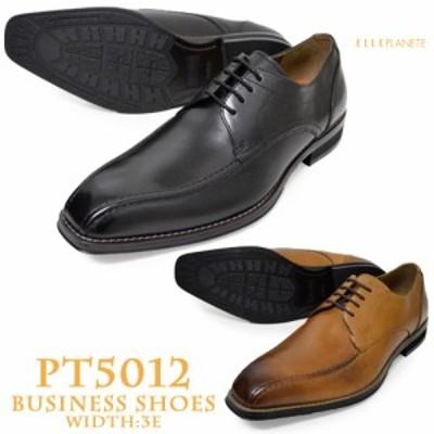 メンズ ビジネスシューズ エルプラネット ELLE PLANETE マドラス PT5012 フォーマル ドレスシューズ 紳士靴