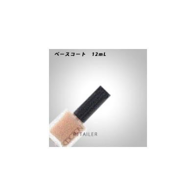 ♪ ADDICTION アディクション  ベースコート 12mL <ネイル/ベースコート>