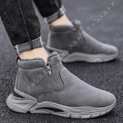 スノーブーツ 防寒靴 メンズ 雪靴 防滑 履き脱ぎやすい 冬用 裏起毛 ワークブーツ カジュアルブーツ ウインターブーツ スエード メンズ靴 ブーツ 靴