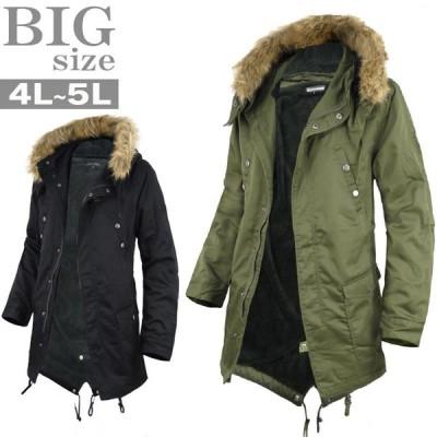 モッズコート メンズ 大きいサイズ コート モッズ ボア 裏ボア ファー ミリタリー 暖か 冬 防寒 S30092802