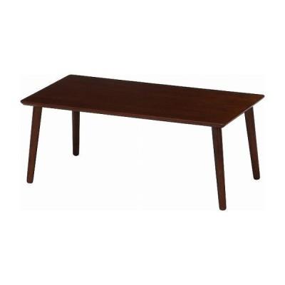 突板ローテーブル W800×D400×H320mm 天然木化粧繊維板 おしゃれ ブラウン 代引不可