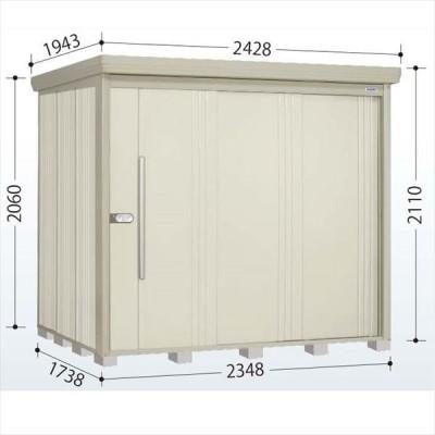 物置 屋外 おしゃれ タクボ物置 ND/ストックマン 側面棚 ND-2317Y 一般型 標準屋根 『追加金額で工事可能』 ムーンホワイト