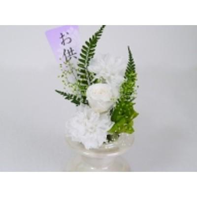 B053 仏花【桜】<プリザーブドフラワー>