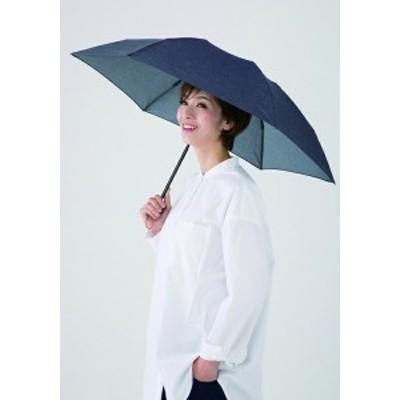 【日本製】晴雨兼用 国産岡山デニム折りたたみ傘  【送料無料】 (アンブレラ、雨傘、日傘、UV対策、紫外線対策、折りたたみ傘、折り
