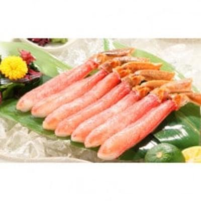 鍋にピッタリ!ずわい蟹(しゃぶしゃぶ用)約1kg