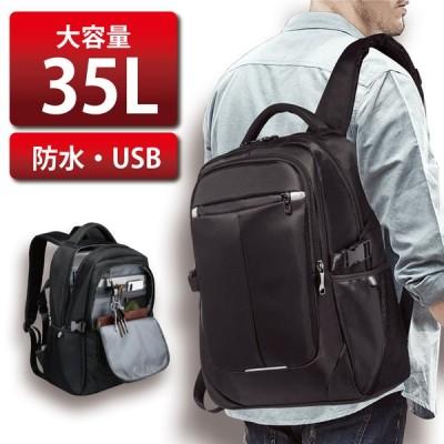 リュック メンズ ビジネス バッグ リュックサック 大容量 おしゃれ 通勤 通学