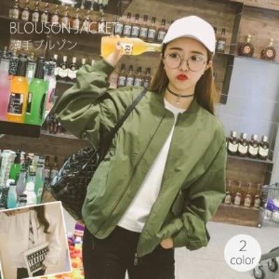 MA-1 ミリタリー 薄手 ジャケット レディース ファッション トレンド ショート丈 2019 新作
