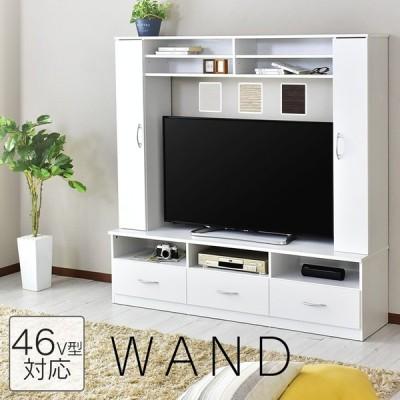テレビ台 おしゃれ 収納 棚 テレビボード ローボード 収納 ラック コード 配線 木製 ヴァント 北欧 プレゼント