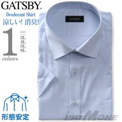 大きいサイズ メンズ GATSBY 半袖 ワイシャツ レギュラー ワイド 消臭 デオドラント 形態安定 hgr92000-4