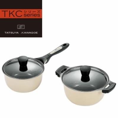 両手鍋 20cm 片手鍋 18cm 調理器具 タツヤ・カワゴエ YKM-0926