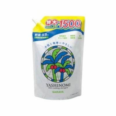 サラヤ ヤシノミ洗剤 3回分詰替(代引不可)