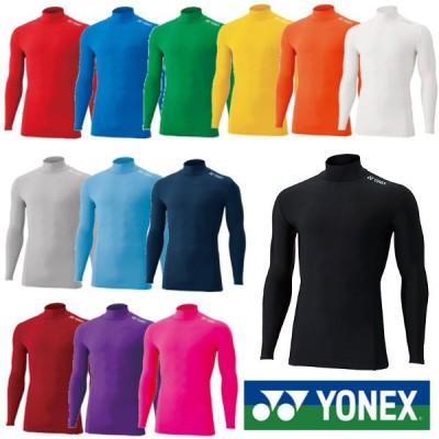 送料無料◆YONEX◆2019年8月下旬発売◆ユニセックス ハイネック長袖シャツ STBF1015 テニス バドミントン アンダー ウェア ヨネックス