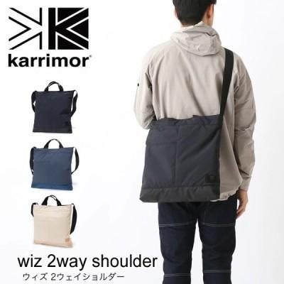 karrimor カリマー ウィズ 2ウェイショルダー [2019SS]