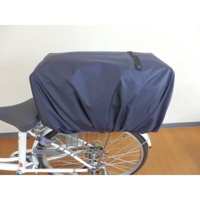 自転車 カゴカバー 雨 防水 レインカバー 前 後ろ 取り外し簡単 スクールバッグ カバー 自転車 カゴカバー 撥水 通学