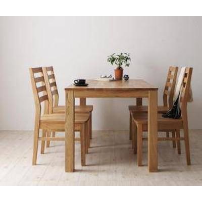 ダイニングテーブルセット 4人用 椅子 おしゃれ 安い 北欧 食卓 5点 ( 机+チェア4脚 ) オーク 板座 幅160 デザイナーズ クール スタイリ