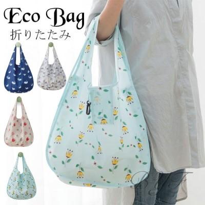 エコバッグ 折りたたみ 買い物バッグ コンパクト レジ袋 バッグ おしゃれ 軽い レディース キッチン 女子 コンパクト 軽量 簡単 買い物 おしゃれ
