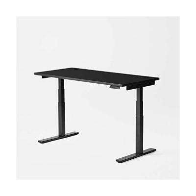 "Remi Standing Desk - Electric Adjustable Height Sit Stand Desk with Memory Preset Handset Controller by Fully (46"" x 27"" Desktop, Black Desk"