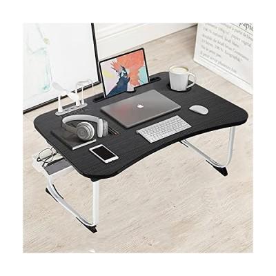 AISFAテーブル ローテーブル 折りたたみ式テーブル PCテーブル USB充電テーブルコンピューター テーブル 折りた?
