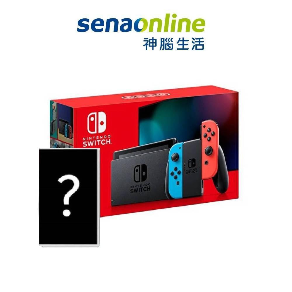 任天堂Switch紅藍主機(電池加強版)+一片遊戲片【預購】