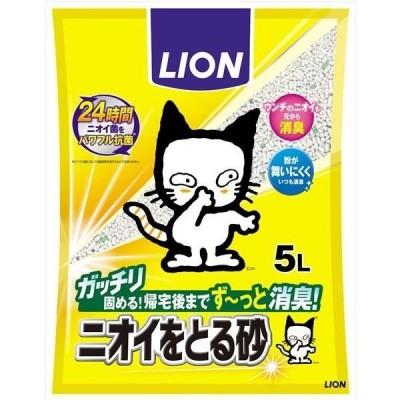 ライオン商事猫砂 ニオイをとる砂 国産 5L 1袋 ライオン商事