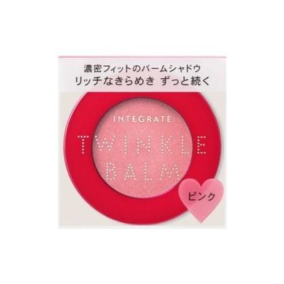 資生堂 インテグレート トゥインクルバームアイズ PK483 ピンク (4g)