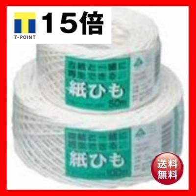 (まとめ)マルアイ 紙ひも カヒ-10W NO.10 白〔×10セット〕