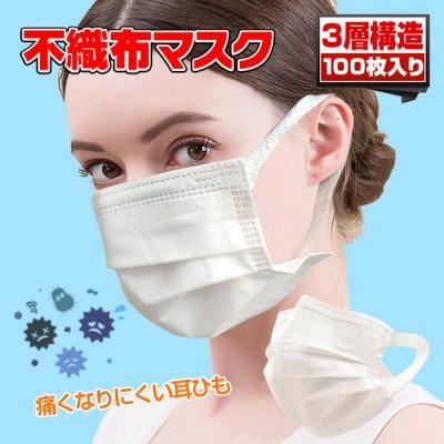 マスク 耳が痛くない 100枚入り 使い捨て メルトブローン 不織布 BFE VFE 99%カット 男女兼用 ウィルス対策 花粉 飛沫感染対策 風邪 まとめクーポン ny306-100