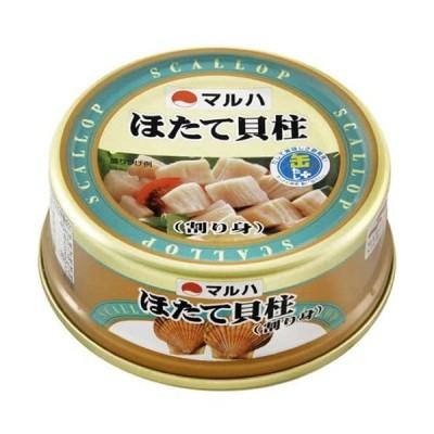 マルハニチロ ほたて貝柱水煮割り身 EOF3RN 65g ほぐし 缶詰 美味しい 簡単
