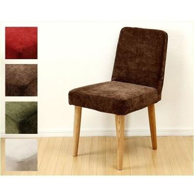 木製ダイニングチェアー・食卓椅子(ナチュラル) 在宅 在宅ワーク 在宅勤務 リモートワーク