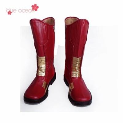ザ・フラッシュ THE FLASH   風 コスプレブーツ  靴 シューズ  cosplay  cos