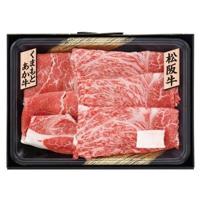 松阪牛とくまもとあか牛のすきやき肉 SD-635 もも肉 セット お取り寄せ ギフト
