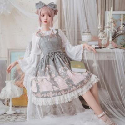 ロリータ ゴスロリ Lolita ミディアム丈 ワンピース レディース 可愛い 華麗 吊りスカート コスプレ衣装(yoma-17-02)