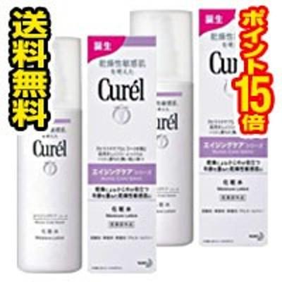 ■送料無料・ポイント15倍■花王 Curel キュレル エイジングケアシリーズ 化粧水 140ml  2個セット