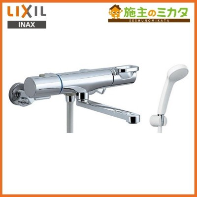 INAX LIXIL サーモスタット付シャワーバス水栓 BF-WM145TNSG 浴室用 洗い場専用 クロマーレS 寒冷地仕様 蛇口 リクシル