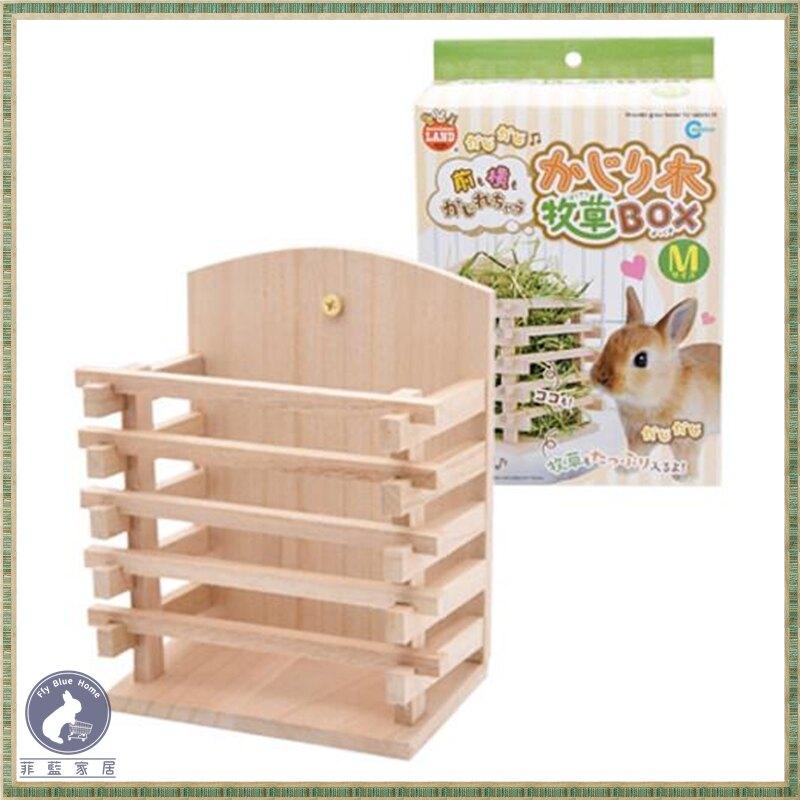 【菲藍家居】日本Marukan 木製牧草盒ML-112 原木牧草架 木製牧草架 牧草盒 天竺鼠 兔子 草架