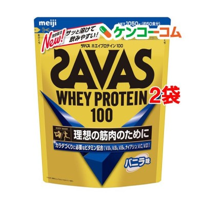 ザバス ホエイプロテイン100 バニラ ( 1.05kg*2袋セット )/ ザバス(SAVAS)