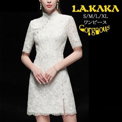ドレスキャバ。高級感がありちょっぴりセクシーなミニ丈レースドレスです。チャイナ風の衿使いがデザインポイントです。