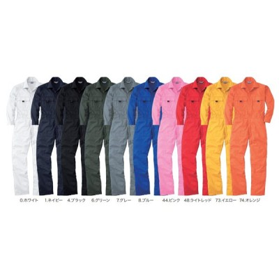 9800 綿100%カラーツナギ 10色展開の大人気カラーツナギ SSサイズから対応 作業服 作業着 仕事着 オーバーオール 続服 つなぎ