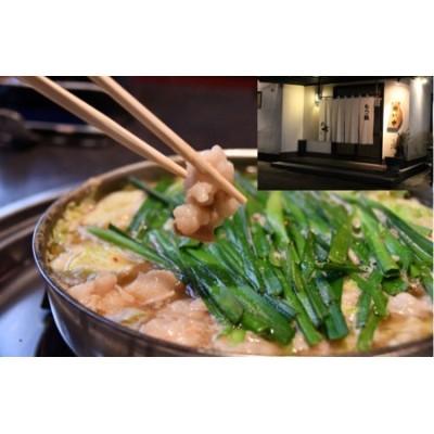 AA-084② 博多牛もつ鍋 「たま木」みそ味(4人前)ちゃんぽん麺セット