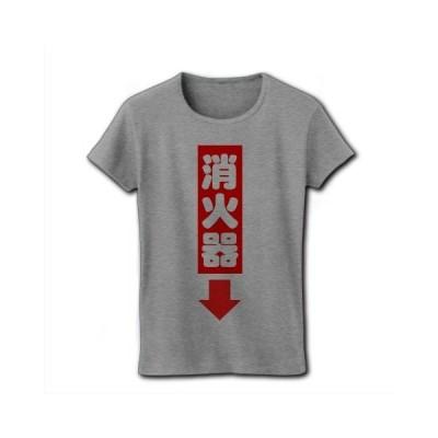 消火器 リブクルーネックTシャツ(グレー)