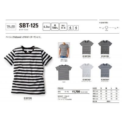 SBT-125ボーダーTシャツS~XL