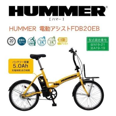 自転車 折りたたみ自転車 20インチ おしゃれ 安い 軽量 ハマー HUMMER キャンプ キャンピング 積載 送料無料 代引不可 -MG-HM20G- -ミムゴ-