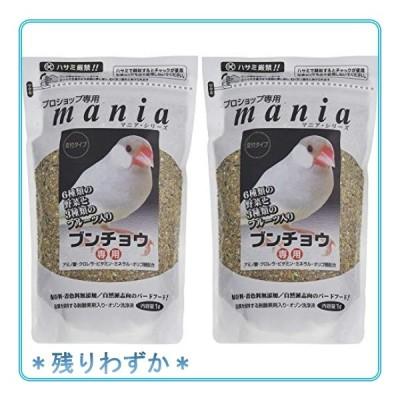 mania(マニア) プロショップ専用 ブンチョウ 1L*2袋