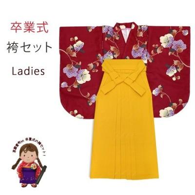 袴セット 卒業式 女子用 短尺 モダン柄の小振袖(二尺袖の着物)と無地袴のセット 購入「エンジ、椿」KNS763TMY