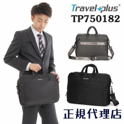 TravelPlus TP750182 ビジネスバッグ a4 ビジネスバッグ 手提げ・ショルダー 撥水加工済み ブリーフバッグ パソコンバッグ